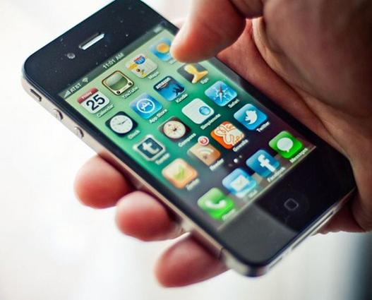 vincere un telefono iphone